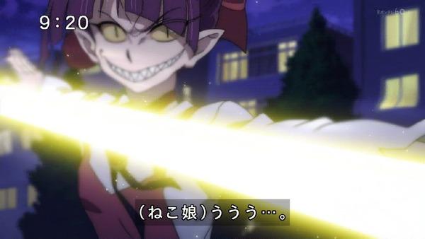 「ゲゲゲの鬼太郎」6期 19話 (43)