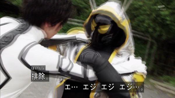 「仮面ライダーゴースト」38話 (16)