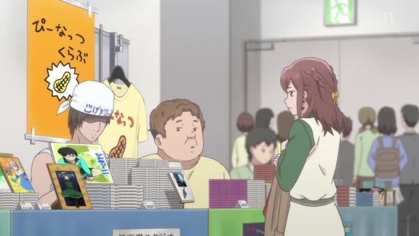 「女子高生の無駄づかい」11話感想  (42)
