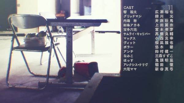 「SSSS.GRIDMAN(グリッドマン)」3話 (68)
