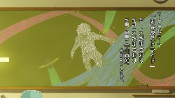 「氷菓」第18話感想 画像 (15)