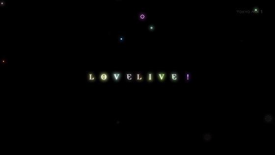 「ラブライブ!虹ヶ咲学園」第1話感想 画像 (1)