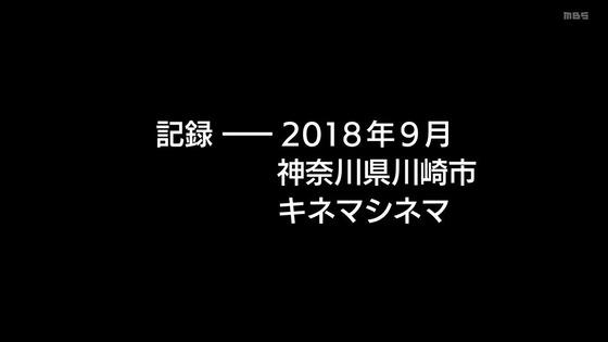 「呪術廻戦」8話感想(実況まとめ)画像 (114)