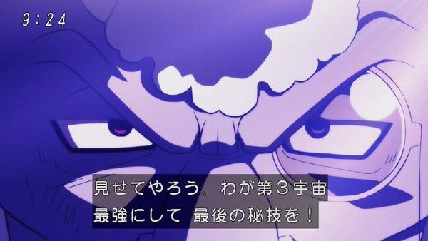 「ドラゴンボール超」120話 (38)