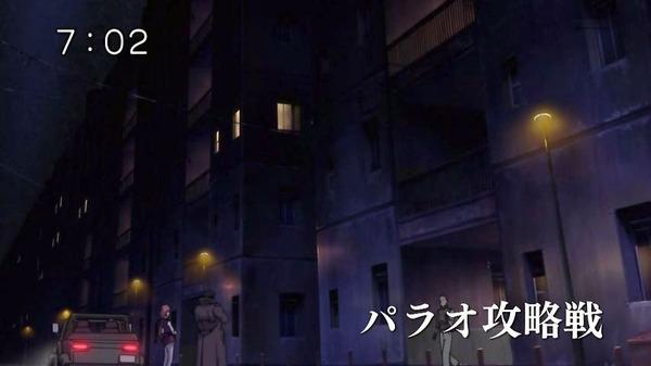 「機動戦士ガンダム UC」7話感想 (1)