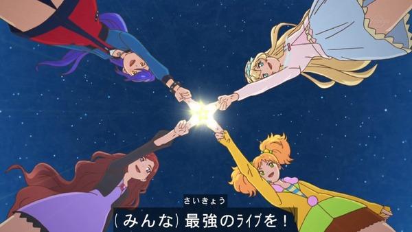 「アイカツスターズ!」第72話 (73)