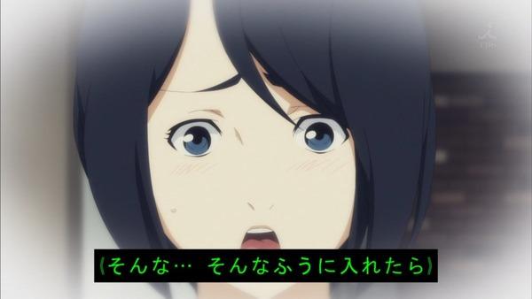 「坂本ですが?」11話感想 (24)