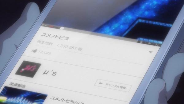 「ラブライブ! サンシャイン!!」2話 (34)