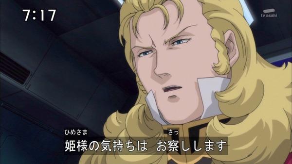 「機動戦士ガンダム UC0096」16話 (24)