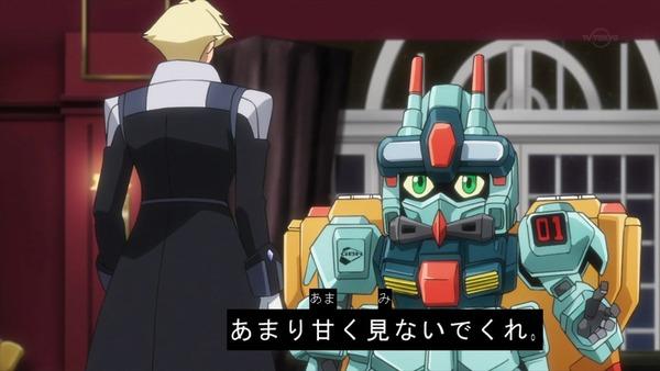 「ガンダムビルドダイバーズ」21話感想 (44)