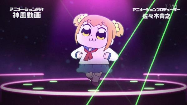 「ポプテピピック」11話 (5)