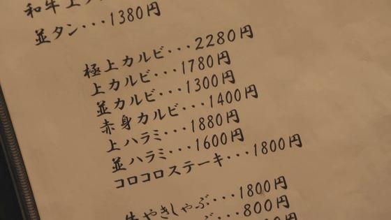 「孤独のグルメ Season9」9期 5話感想 (58)