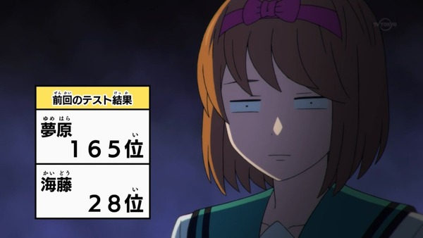 「斉木楠雄のΨ難」完結編 (10)