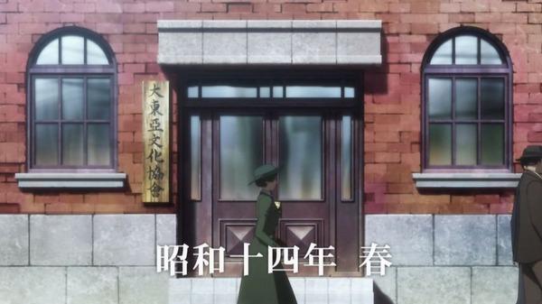 「ジョーカー・ゲーム」12話感想 (10)