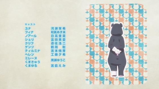 「くまクマ熊ベアー」第6話感想 画像 (75)