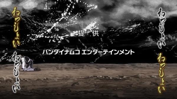 「銀魂」328話感想 (3)