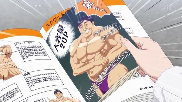 「ダンベル何キロ持てる?」11話感想 (44)