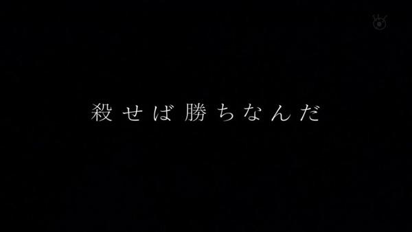 暗殺教室 (45)