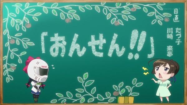 「ばくおん!!」3話感想 (50)