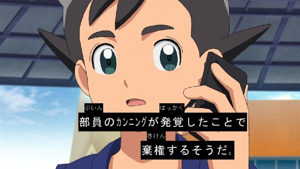 「イナズマイレブン アレスの天秤」11話感想 (10)