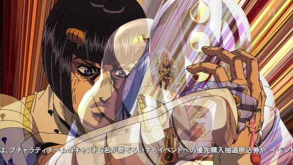 「ジョジョの奇妙な冒険 5部」16話感想 (23)