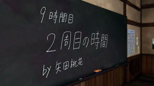 「暗殺教室」第2期 9話 (27)
