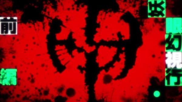 「血界戦線 & BEYOND」2期 11話 (55)