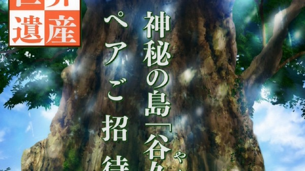 「アクションヒロイン チアフルーツ」12話(最終回) (73)