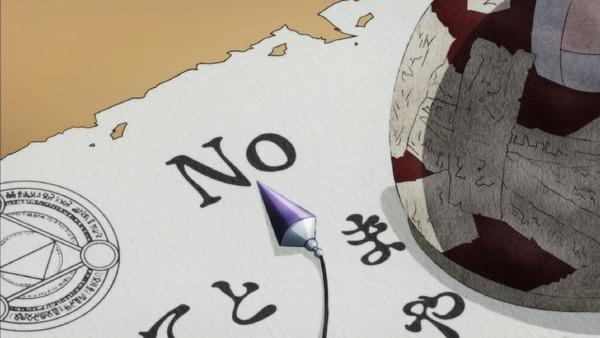 「斉木楠雄のΨ難」2期 14話感想 (65)