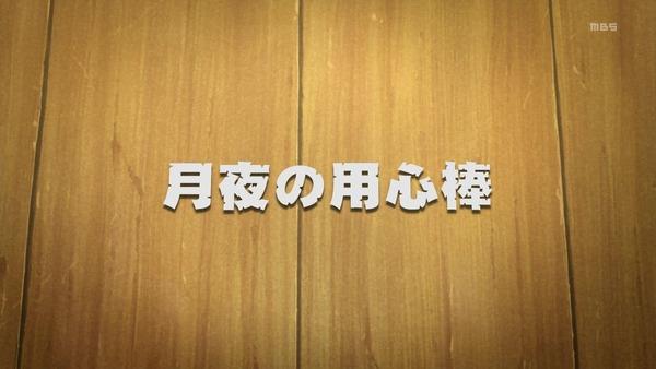 「荒野のコトブキ飛行隊」1話感想 (2)