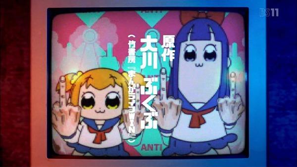 「ポプテピピック」2話 (2)