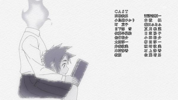 「亜人ちゃんは語りたい」11話 (48)