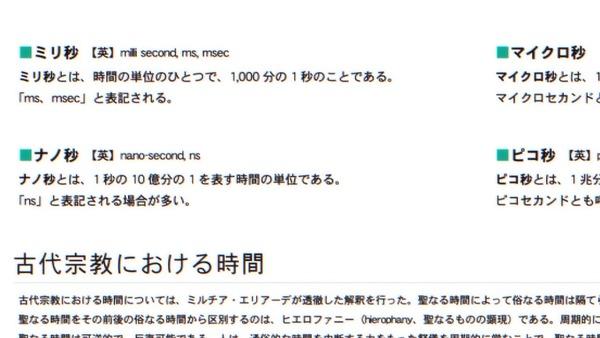 「ゆゆ式」11話感想 (114)