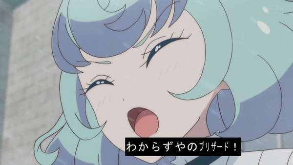 「アイカツフレンズ!」75話感想 (31)