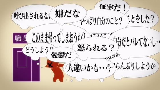 「氷菓」第19話感想 画像 (65)