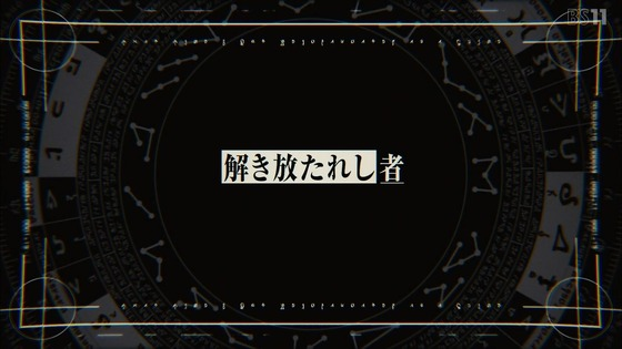 「転生したらスライムだった件」35話(第2期 11話)感想 (113)