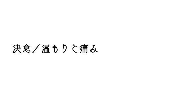 「Lostorage conflated WIXOSS」6話感想 (64)