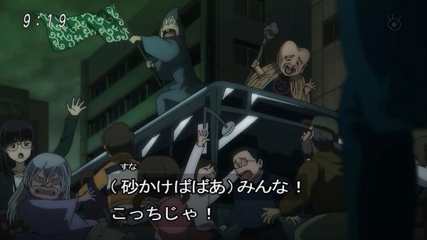 「ゲゲゲの鬼太郎」6期 49話感想 (45)
