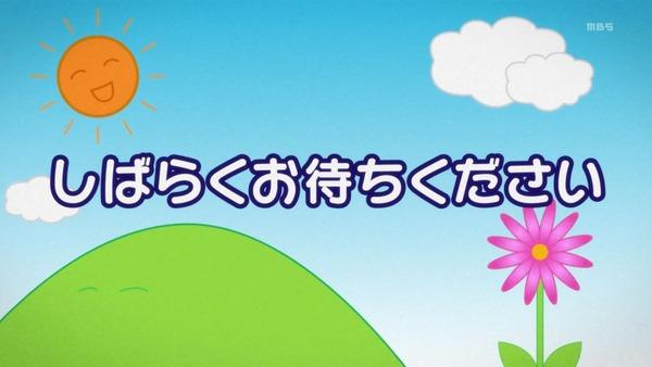 「賭ケグルイ××」9話感想 (32)