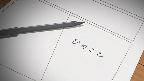 「かくしごと」第12話感想  (30)