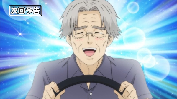 「斉木楠雄のΨ難」2期 9話 (99)