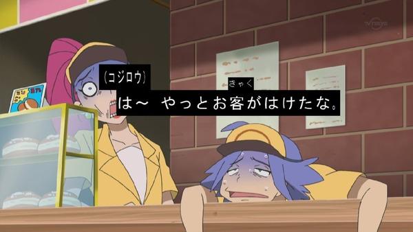 「ポケットモンスター サン&ムーン」 (9)
