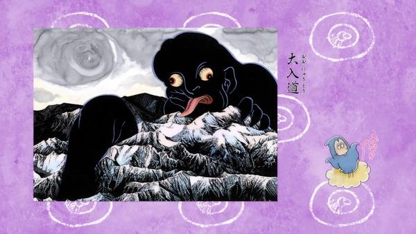 「ゲゲゲの鬼太郎」6期 85話感想 画像 (23)