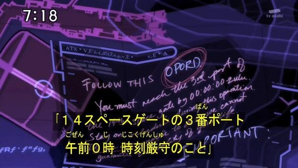 「機動戦士ガンダム UC」6話感想 (30)