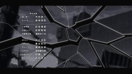 「ワールドトリガー」2期 4話感想 (217)