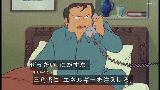 「未来少年コナン」第6話感想 (24)