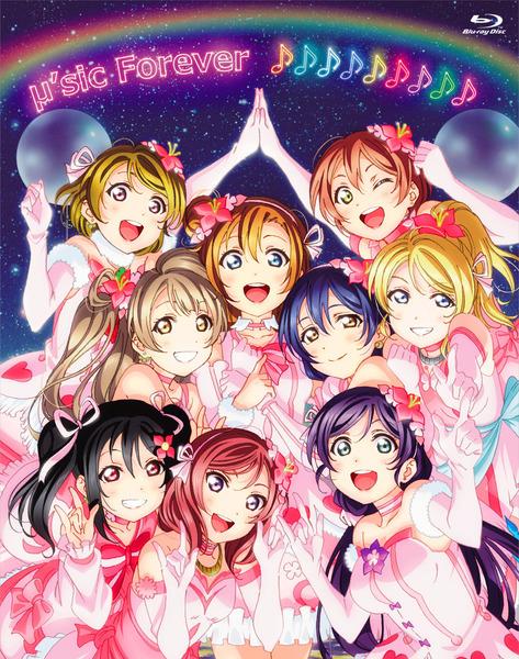 ラブライブ! μ's Final LoveLive! 〜μ'sic Forever