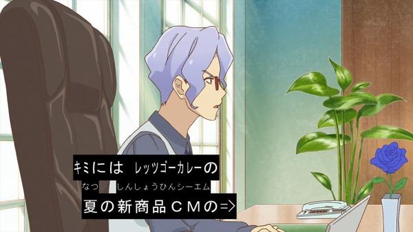 「アイカツスターズ!」第72話 (36)