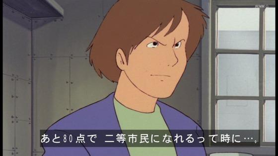 「未来少年コナン」第9話感想 (16)