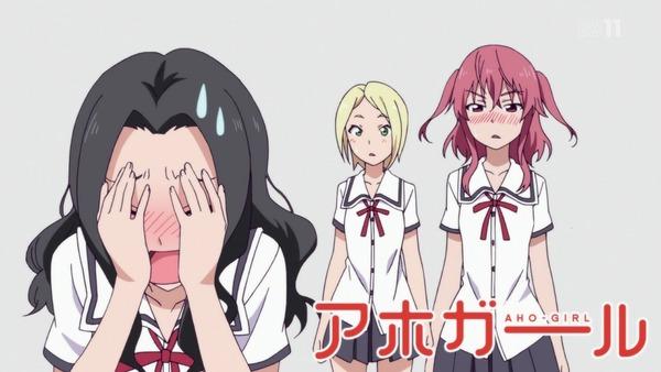 「アホガール」8話 (16)